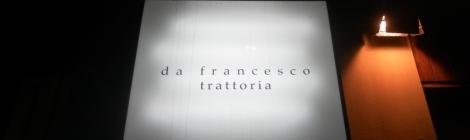 Trattoria da Francesco